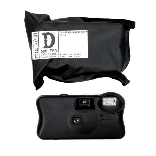 WASHI D 500 ISO 135.36 exp black & white